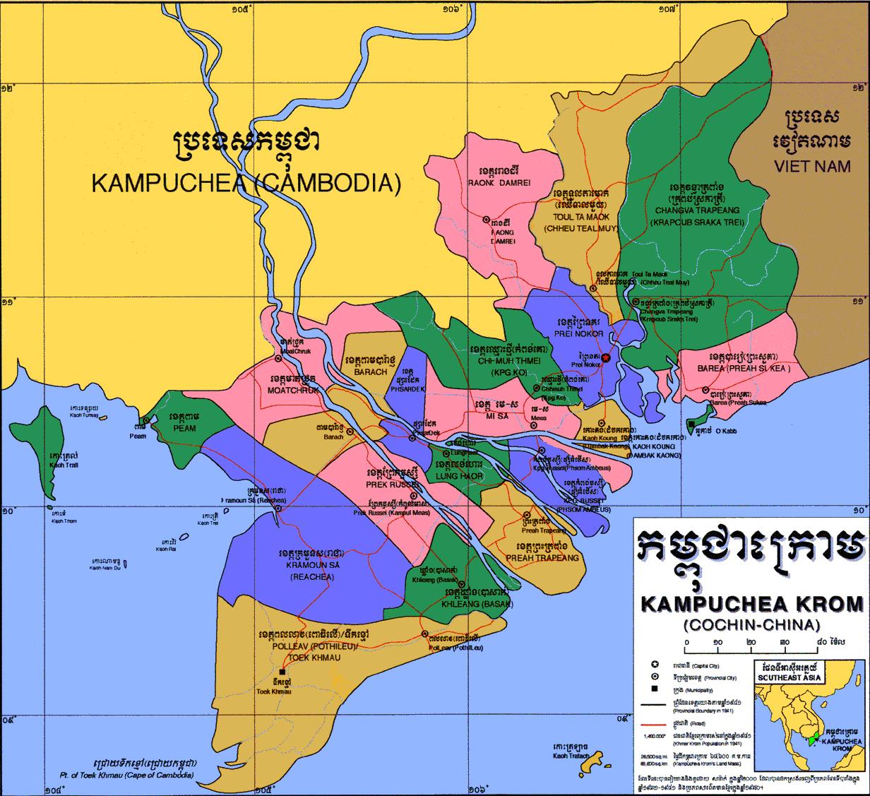 http://khmerkromngo.org/gImages/kampucheakromMapL.jpg